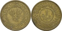 1 Buqsha 1963 Jemen  ss  10,00 EUR  zzgl. 3,00 EUR Versand