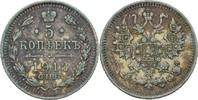 5 Kopeken 1913 BC Russland Nikolaus II., 1894-1917 ss  8,00 EUR  zzgl. 3,00 EUR Versand