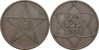 10 Mazunas 1911 Marokko Yusuf, 1912-27 ss+  10,00 EUR  zzgl. 3,00 EUR Versand