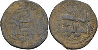 Fals 1181 AD Islam Zengiden Atabegs von Aleppo al-Salih Isma'il, 569-57... 45,00 EUR  +  3,00 EUR shipping
