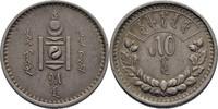50 Mongo 1925 Mongolei  fast vz winzige Kratzer  25,00 EUR  zzgl. 3,00 EUR Versand