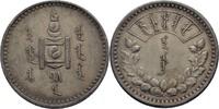 1 Tugrik 1925 Mongolei  fast vz winzige Kratzer u. Randfehler  60,00 EUR  zzgl. 3,00 EUR Versand