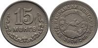 15 Mongo 1945 Mongolei  vz Kratzer  15,00 EUR  zzgl. 3,00 EUR Versand