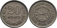20 Mongo 1945 Mongolei  vz  25,00 EUR  zzgl. 3,00 EUR Versand