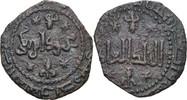 Fals 1146-1174 Islam Nûr ad-dîn Mahmûd ibn Zangi, 541-569 H/1146-1174 A... 50,00 EUR  +  3,00 EUR shipping