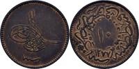 10 Para 1865-1866 Türkei Osmanen Abdul Aziz, 1861-1876 AD Prägeglanz, v... 40,00 EUR  +  3,00 EUR shipping