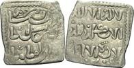 Dirhem 1200-1260 Islam Almohaden Muhawiden Spanien Anonym ss+  40,00 EUR  +  3,00 EUR shipping