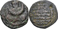 Dirhem 1190-1192 ca. Islam Zengiden von Mosul `Izz al-Din Mas`ud, AH 57... 40,00 EUR  +  3,00 EUR shipping