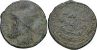 Dirhem 1181-1182 ca Islam Zengiden von Mosul `Izz al-Din Mas`ud, AH576-... 40,00 EUR  +  3,00 EUR shipping