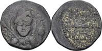 Dirhem 1197 AD Islam Artuqids Artukiden von Hisn Kayfa und Amid QUTB AL... 40,00 EUR  +  3,00 EUR shipping