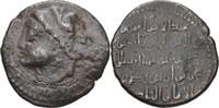 Dirhem 1182-1183 Islam Artuqids Artukiden von Hisn Kayfa und Amid Nur a... 40,00 EUR  +  3,00 EUR shipping