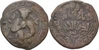 Dirhem 1215 Islam Ayyubiden al-Ashraf Musa (AH 607-617/AD 1210-1220), ss  30,00 EUR  +  3,00 EUR shipping