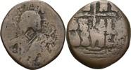 Follis mit Gegenstempel 1096-1140 Islam Inaliden von Amid  ss  85,00 EUR  +  3,00 EUR shipping