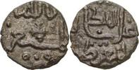 Teilstück eines Dirhem 1166-1189 Italien Sizilien Normannen Wilhelm II.... 50,00 EUR  zzgl. 3,00 EUR Versand