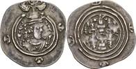 Drachme 579-590 Sassaniden Sasaniden Sasanian Hormizd IV., 579 - 590. ss  35,00 EUR  zzgl. 3,00 EUR Versand
