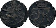 zeitgenössische Fälschung eines Albus 1747 Hessen Kassel Friedrich I. 1... 65,00 EUR  zzgl. 3,00 EUR Versand
