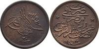 1/20 Qirsh 1884 Ägypten Abdul Hamid II., 1876-1909 vz+  25,00 EUR  zzgl. 3,00 EUR Versand