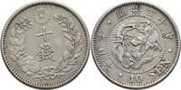 10 Sen 1897 Japan Mutsuhito, 1867-1912 vz  25,00 EUR  zzgl. 3,00 EUR Versand
