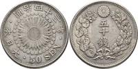 50 Sen 1909 Japan Mutsuhito, 1867-1912 vz  50,00 EUR  zzgl. 3,00 EUR Versand