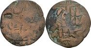 Gegenstempel auf Follis 1144-1174 Byzanz Islam Artukiden Kara Arslan ss  80,00 EUR  zzgl. 3,00 EUR Versand
