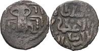 Fals 1155-1192 Islam Seldschuken von Rum Seljuq 'Izz al-Din Qilich Arsl... 20,00 EUR  zzgl. 3,00 EUR Versand
