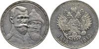 Russland Rubel Nikolaus II., 1894-1917