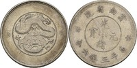 50 Cents 1911-15 China Yunnan Province ss+  70,00 EUR  zzgl. 3,00 EUR Versand