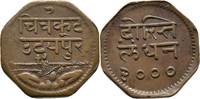 1/2 Anna 1942 Indien - Mewar Bhupal Singh, 1930-48 fast vz  12,00 EUR  plus 3,00 EUR verzending