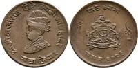 1/4 Anna 1926 Indien - Gwalior Jivaji Rao, 1925-48 vz  15,00 EUR  plus 3,00 EUR verzending