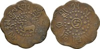 7 1/2 Skar 1918-26 Tibet  ss  20,00 EUR  plus 3,00 EUR verzending