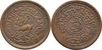 1 Sho 1918-28 Tibet  ss  10,00 EUR  plus 3,00 EUR verzending
