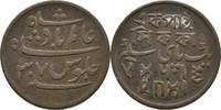 1 Pice 1827 Indien - Bengal Pres.  ss  12,00 EUR  plus 3,00 EUR verzending