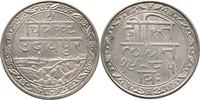 1 Rupie 1928 Indien - Mewar Fatteh Singh, 1884-1929 vz  40,00 EUR  plus 3,00 EUR verzending