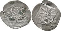 Pfennig nach Regensburger Schlag 1366-1390 Oberpfalz Amberg Ruprecht I.... 15,00 EUR  zzgl. 3,00 EUR Versand