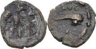 RÖMISCHE KAISERZEIT unbestimmter Quadrans Trajan. AD 98-117