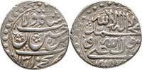 Abbasi 4 Shahi 1718-1719 Iran Persien Safawiden Tabriz Husain, 1694-172... 45,00 EUR  +  3,00 EUR shipping