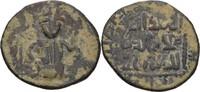 Dirhem  Islam Begteginiden Muzaffar al-Din Kökburi, 1167-1190. ss  175,00 EUR  +  3,00 EUR shipping