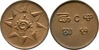 1 Cash 1901-10 Indien - Travancore Rama Varma VI., 1885-1924 fast Stemp... 25,00 EUR  zzgl. 3,00 EUR Versand
