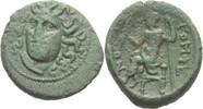 Bronze 350-250 Thessalien Gomphoi-Philippopolis  ss  75,00 EUR  zzgl. 3,00 EUR Versand