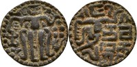 Tempel Token 12. Jhdt. Ceylon  ss  25,00 EUR  zzgl. 3,00 EUR Versand