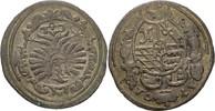 Gröschel 1701 Schlesien Württemberg Öls Christian Ulrich, 1664-1704 ss  25,00 EUR  zzgl. 3,00 EUR Versand
