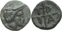 Bronze 450-400 Makedonien Tragilos  vz  75,00 EUR  zzgl. 3,00 EUR Versand