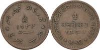 3 Dokda 1934 Indien - Kutch Khengarji III., 1875-1942 ss  15,00 EUR  zzgl. 3,00 EUR Versand