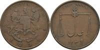 1/2 Anna 1834 Britisch East India Company Wilhelm IV., 1830-37 ss  10,00 EUR  zzgl. 3,00 EUR Versand