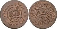 1/80 Riyal 1378 Jemen al-Nasir Ahmad bin Yahya, 1948-62 fast Stempelglanz  25,00 EUR  zzgl. 3,00 EUR Versand