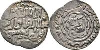 Dirhem 1265-1283 Islam Seldschuken Seljuqs v. Rum Sivas Kay Khusru ss  75,00 EUR  zzgl. 3,00 EUR Versand