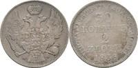 30 Kopeke 2 Zlote 1836 Polen Russland Warschau FSK4 Nikolaus I., 1825-1... 40,00 EUR  zzgl. 3,00 EUR Versand