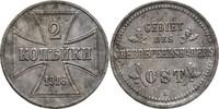 2 Kopeke 1916 Oberbefehlshaber Ost  vz  30,00 EUR  zzgl. 3,00 EUR Versand