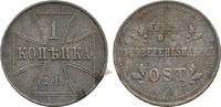 Kopeke 1916 Oberbefehlshaber Ost  f.vz  10,00 EUR  zzgl. 3,00 EUR Versand
