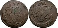 5 Kopeke 1784 Russland Ekaterinburg Katharina II., 1762-1796 ss  55,00 EUR  zzgl. 3,00 EUR Versand
